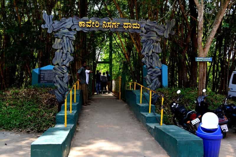 Cauvery Nisargadhama