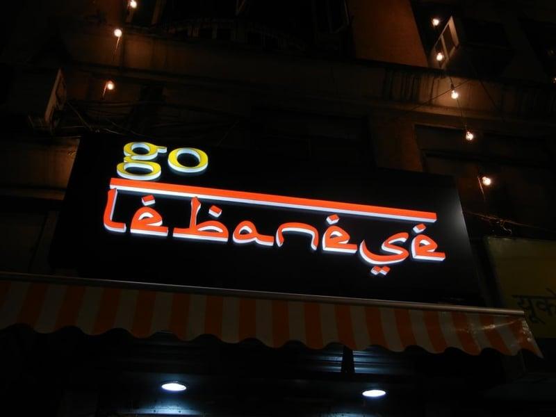 Go Lebanese
