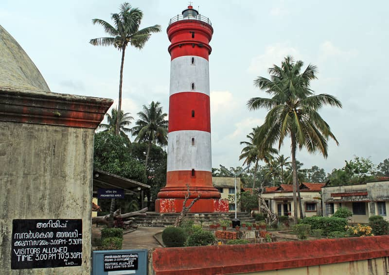 The Alleppey Lighthouse