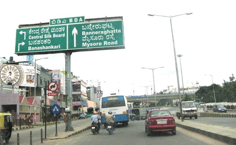 Bannerghatta Road