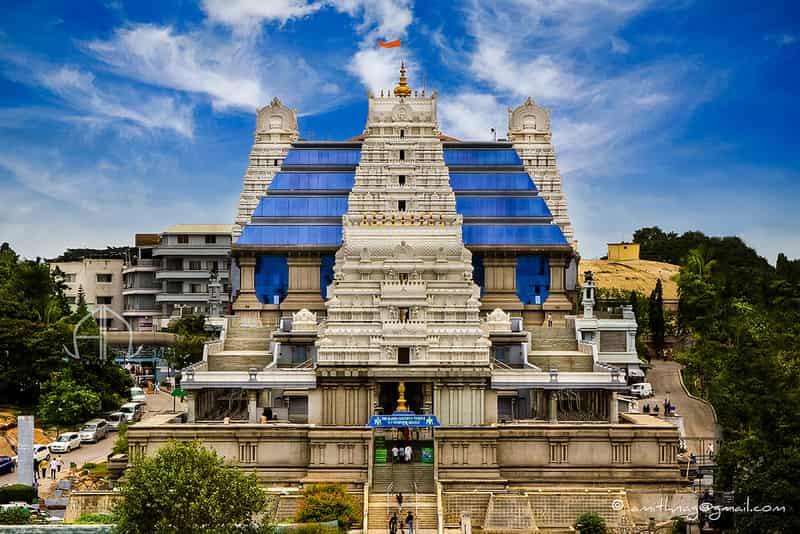The ISKCON Bangalore