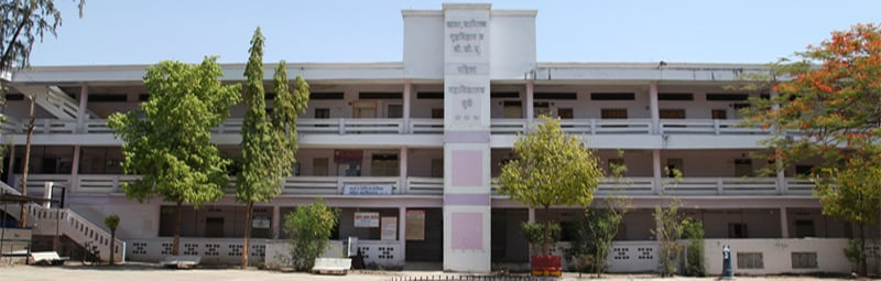 The SNDT Girls College
