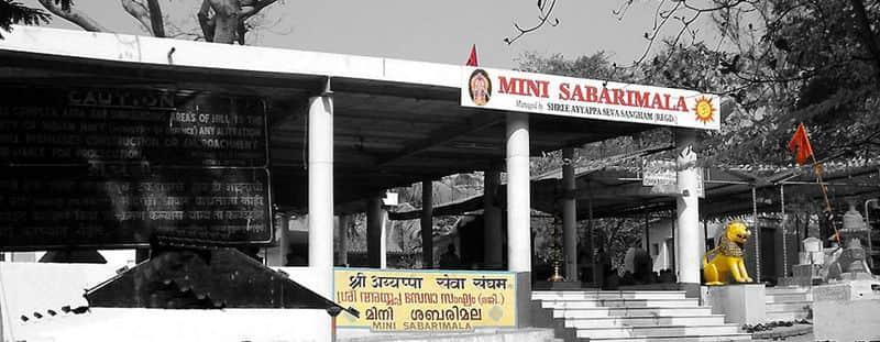 The Sabarimala temple entrance