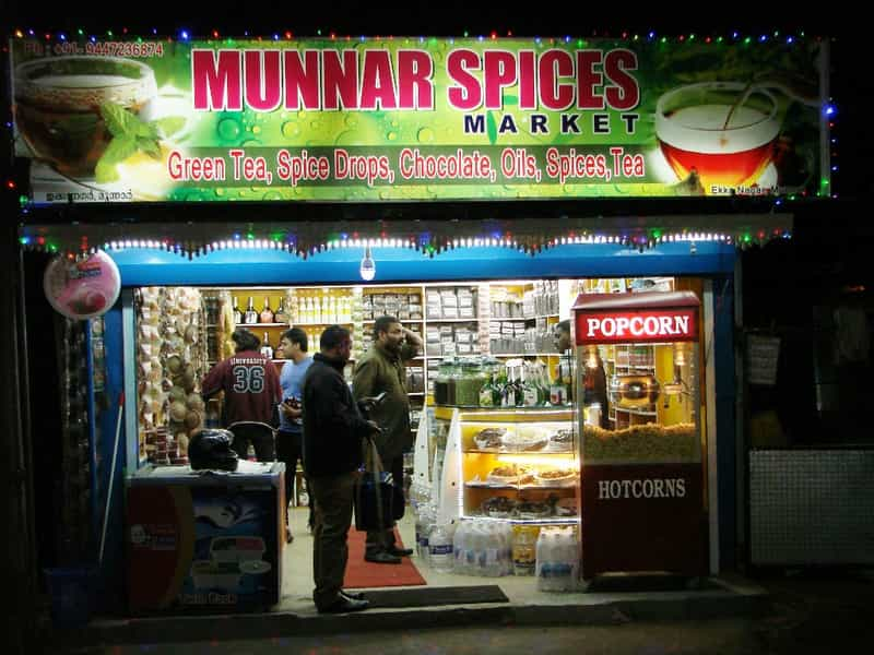 Green Land Spices Super Market