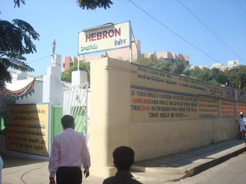 Hebron Church