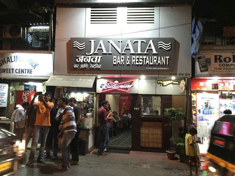 Janata Lunch Home, Bandra West