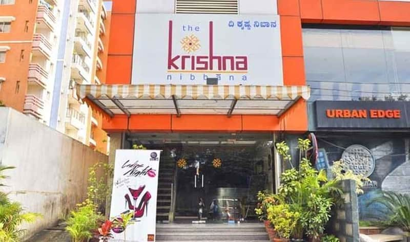 Krishna's Shopping Mall