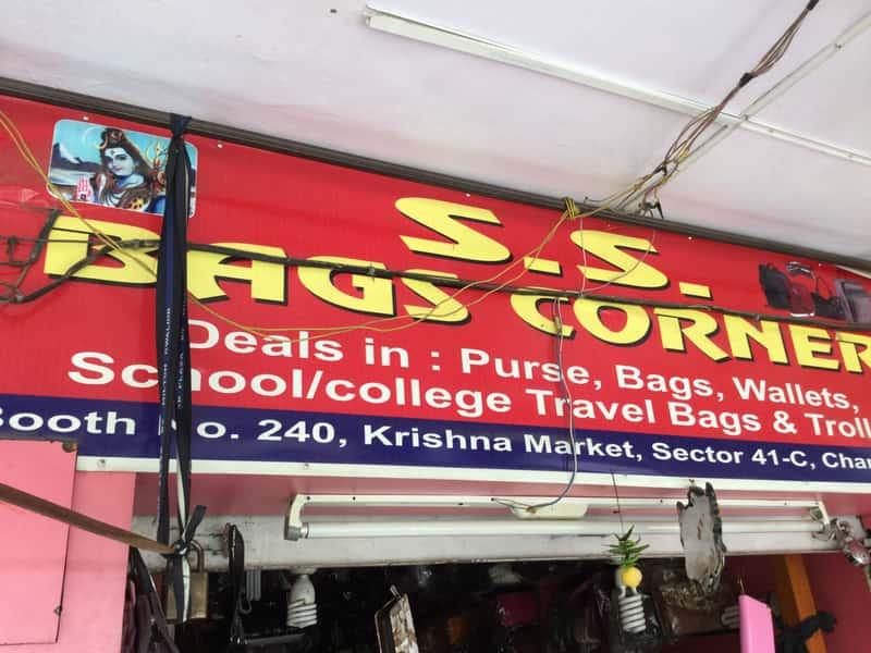 Krishna Market, Sector 41