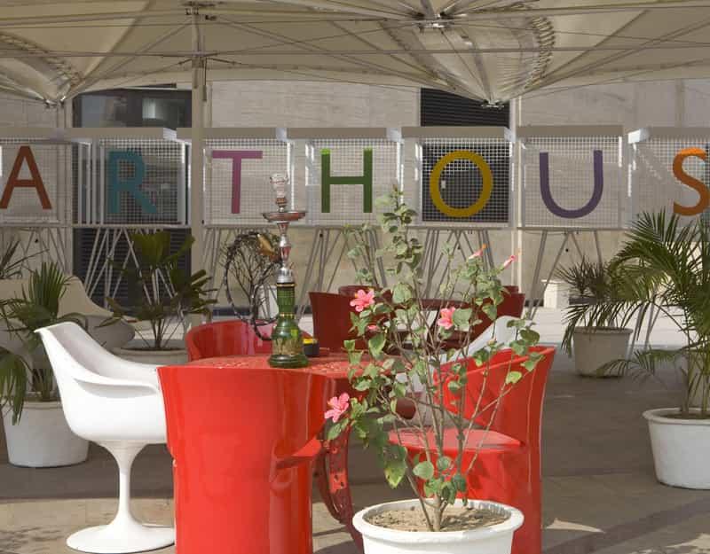 Mocha Art House