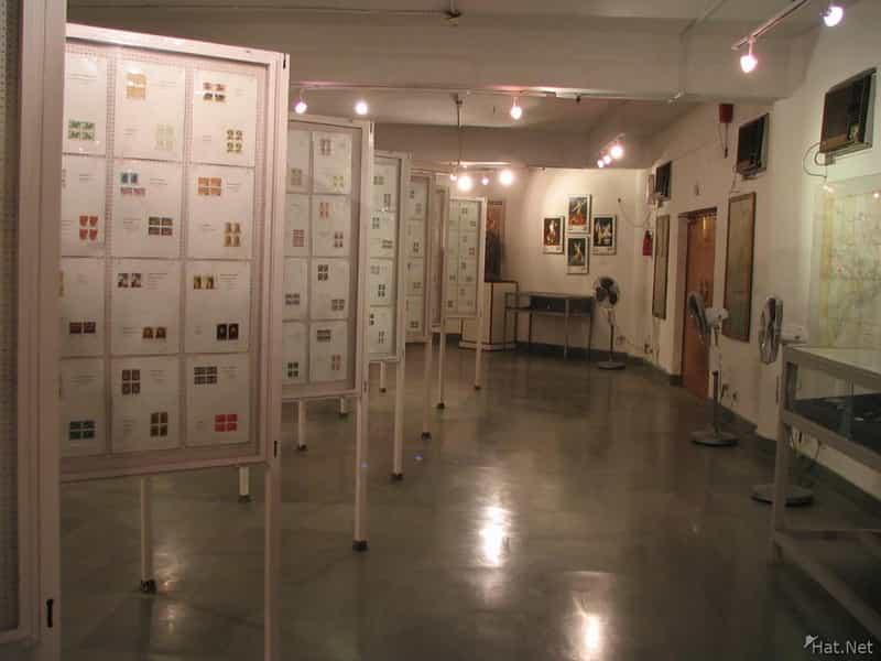 National Philatelic Museum