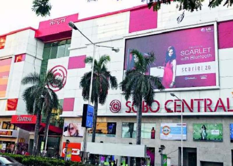 Sobo Central Mall , Grant Road