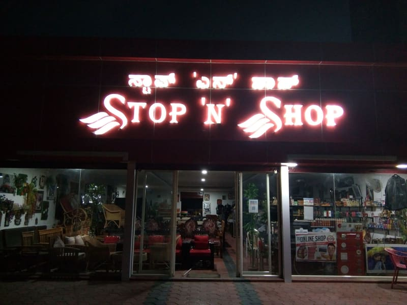 Stop n Shop Store