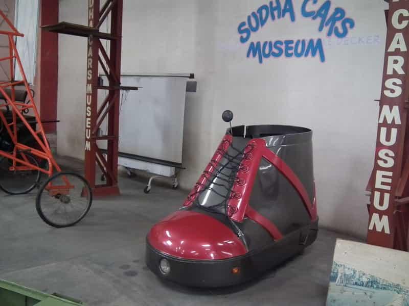 Sudha Car Museum