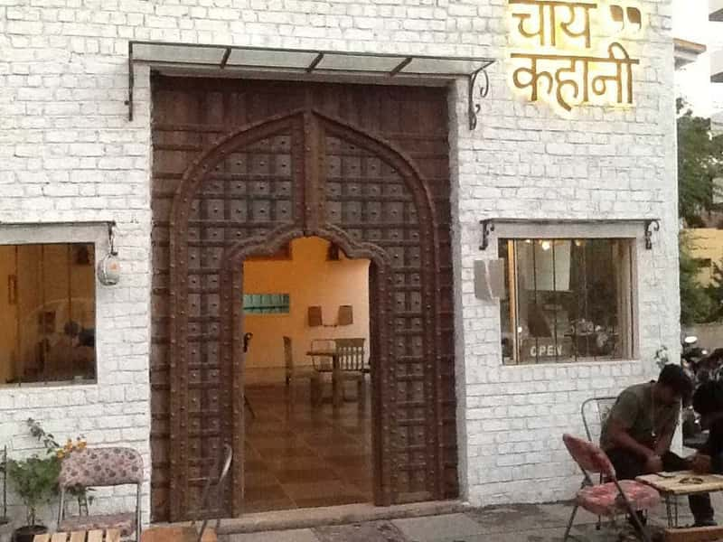 Chai Kahani