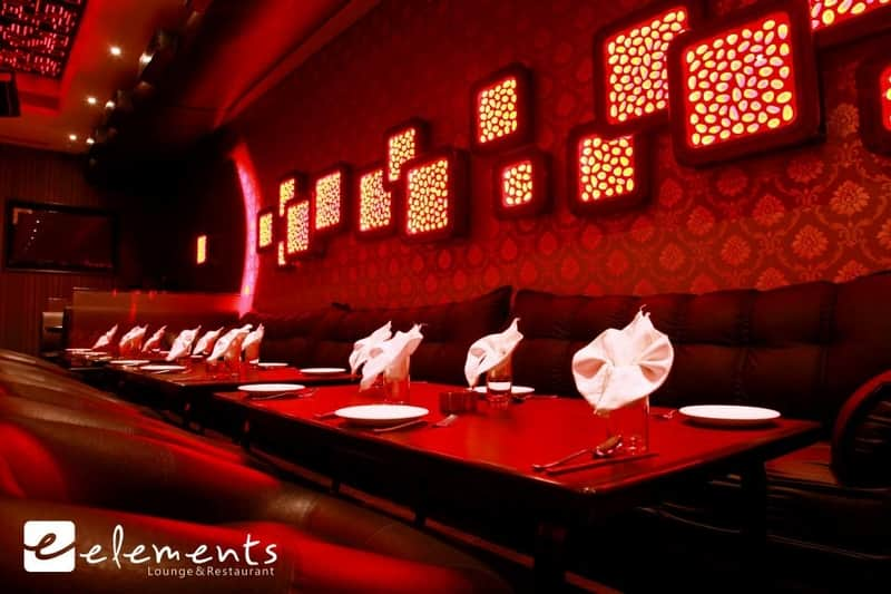 Elements Lounge and Restaurant