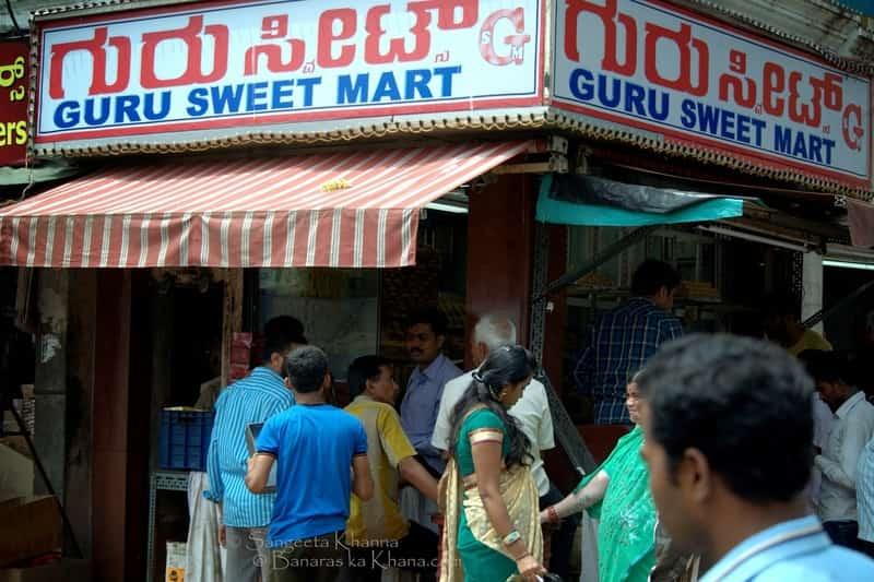 Guru Sweets Mart