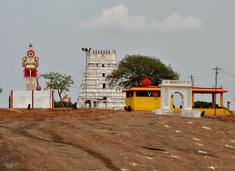 Keesara Gutta Ramalingeswara Devasthanam
