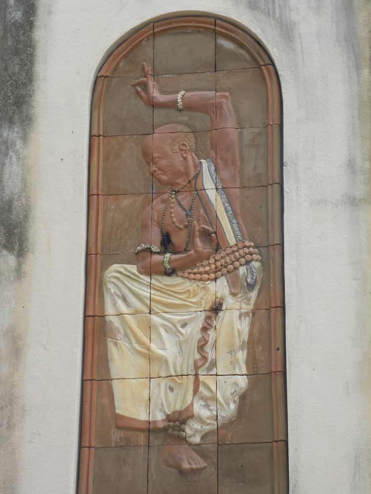 Nrityaram