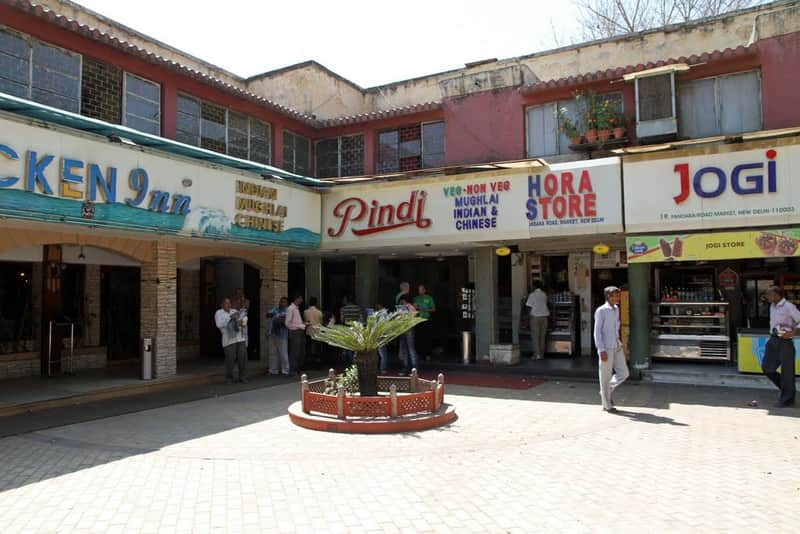 Restaurants on Pandara Road