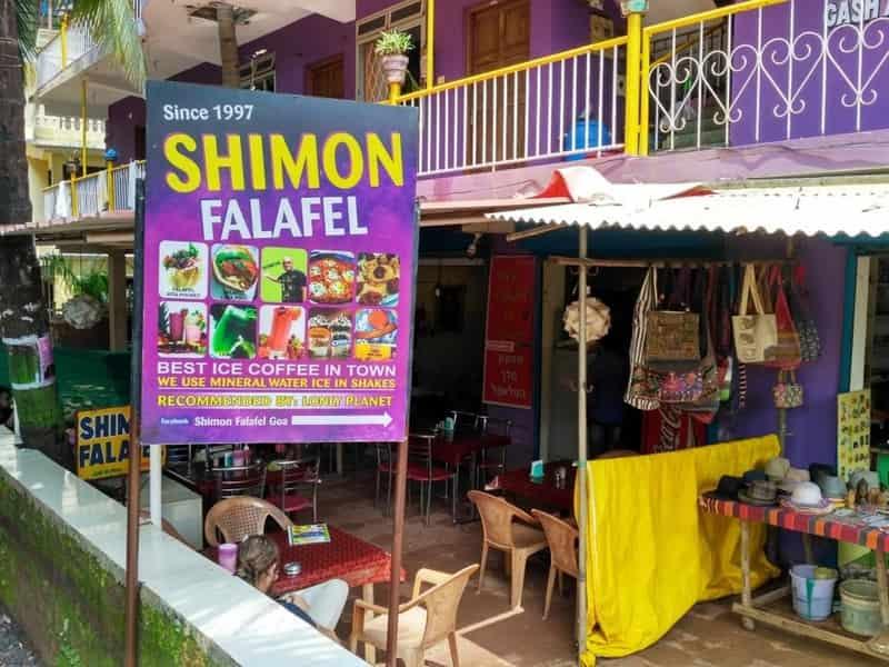 Shimon Falafel
