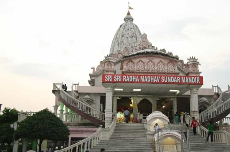 ISKCON Temple Siliguri