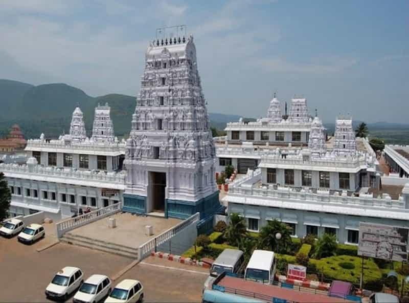 Annavaram Devasthanam