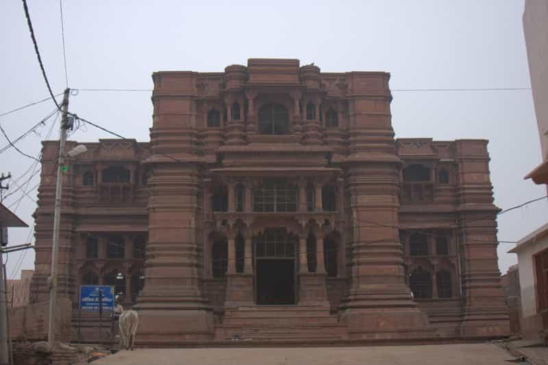 Govind Deo Temple